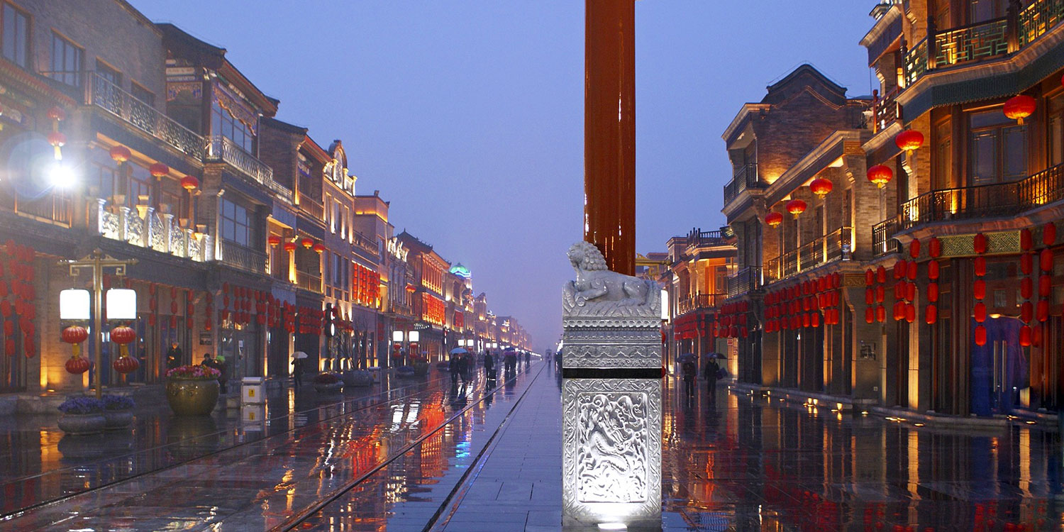 Beijing: China's captivating capital