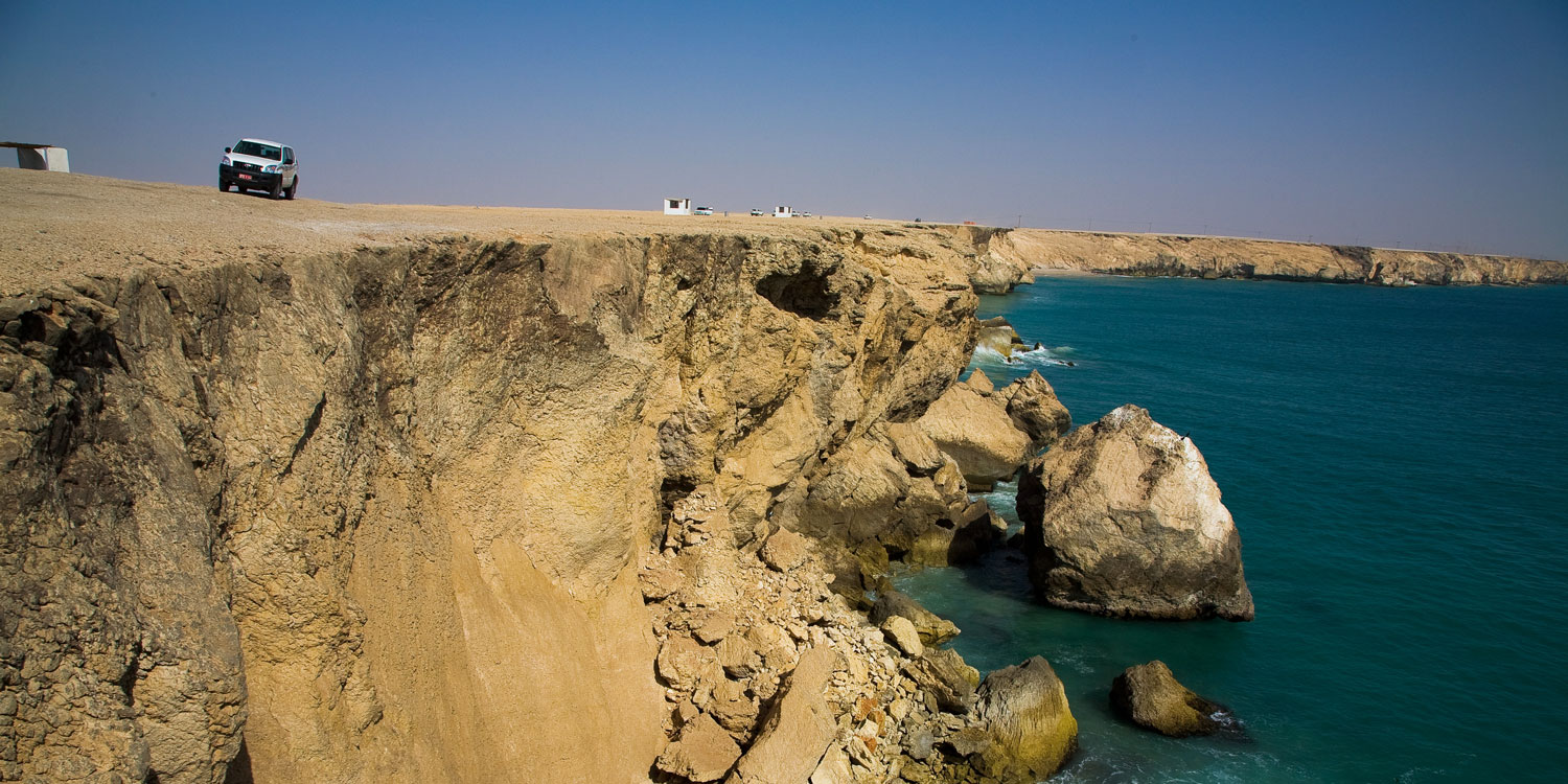 Extraordinary Oman