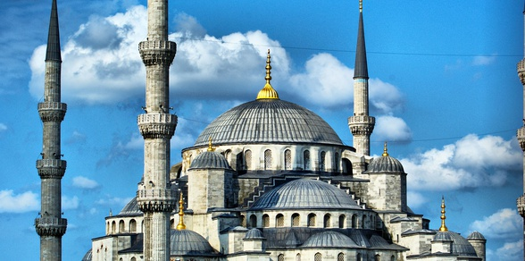 Treasures Of Turkey
