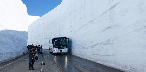 Japan & The Alpine Paradise