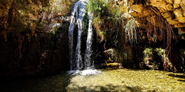 Enchanting Israel